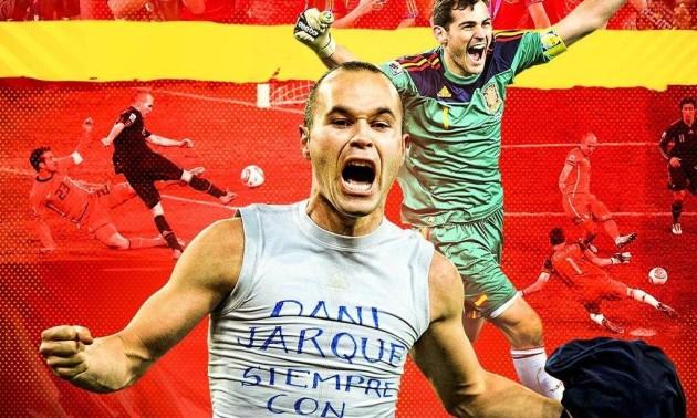 10 років тому збірна Іспанії вперше у своїй історії стала чемпіоном світу