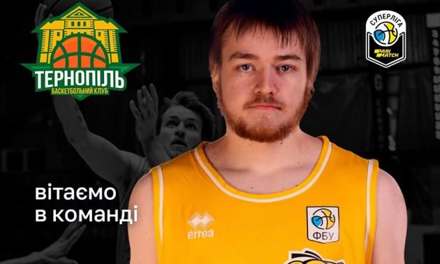 Тернопіль підписав захисника Подковирова