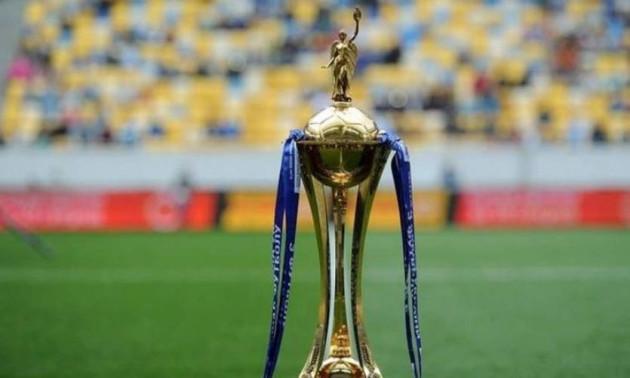 Стали відомі дати проведення матчів 1/8 фіналу Кубка України