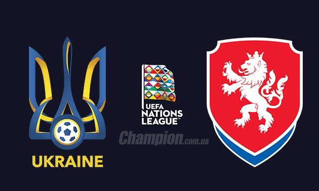 Україна перемогла Чехію та вийшла до найсильнішого дивізіону Ліги Націй