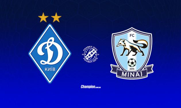 Мілевський вийде у стартовому складі Минаю на матч з Динамо
