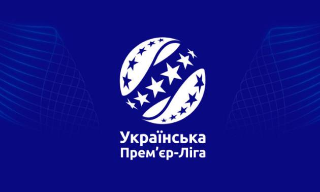 Шевченко просить УПЛ перенести дату завершення сезону