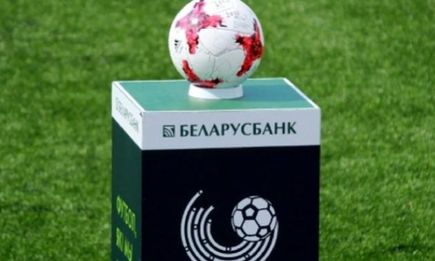 У чемпіонаті Білорусі різко зменшилась відвідуваність
