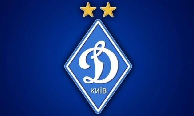 Динамо дозаявило на сезон 17 гравців