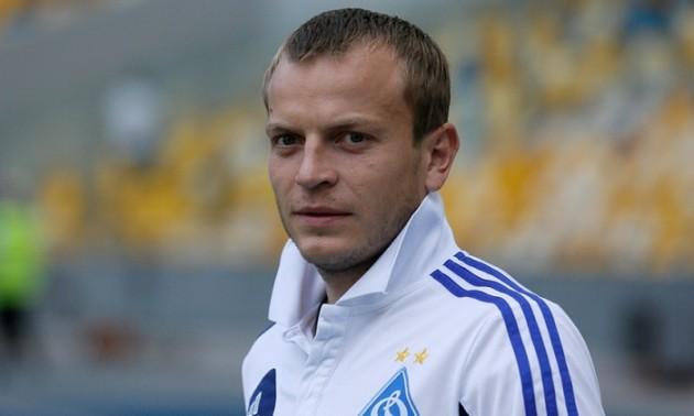 Гусєв увійшов у тренерський штаб Динамо