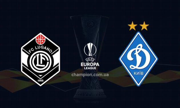 Лугано - Динамо: онлайн-трансляція матчу Ліги Європи. LIVE