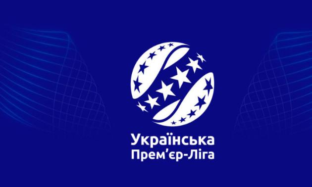 Зоря відмовилась догравати чемпіонат у Києві