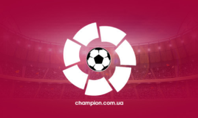 Реал Сосьєдад обіграв Сельту, Гранада розгромила Ейбар у 31 турі Ла-Ліги