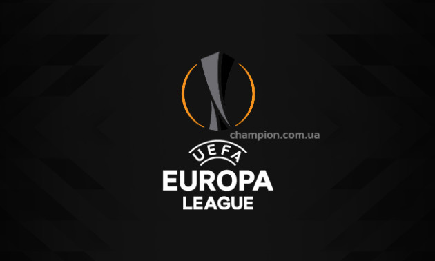 Динамо потрапило до першого кошика. Жеребкування групового етапу Ліги Європи