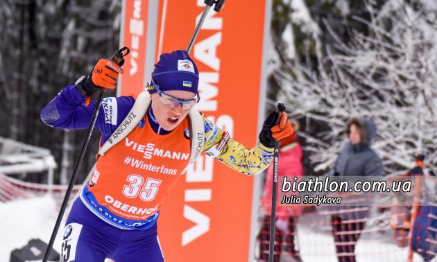 Меркушина пробіжить сингл-мікст на чемпіонаті світу