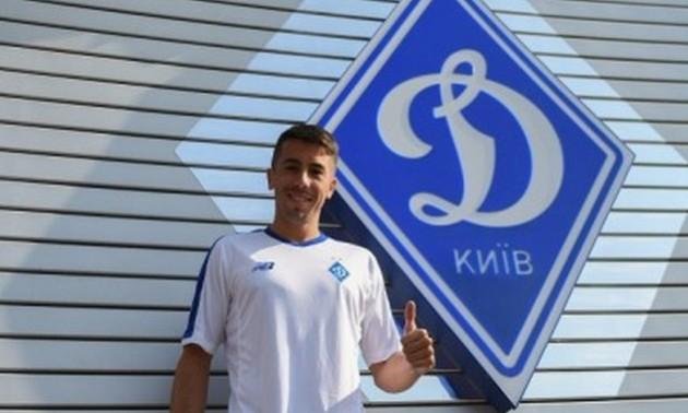 Де Пена: Дуже щасливий стати гравцем великого клубу