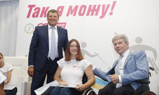 Вперше в Україні обдаровані діти-спортсмени з інвалідністю отримали іменні стипендії