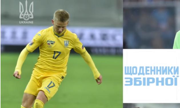 Збірна України продовжує підготовку до матчу проти Сербії