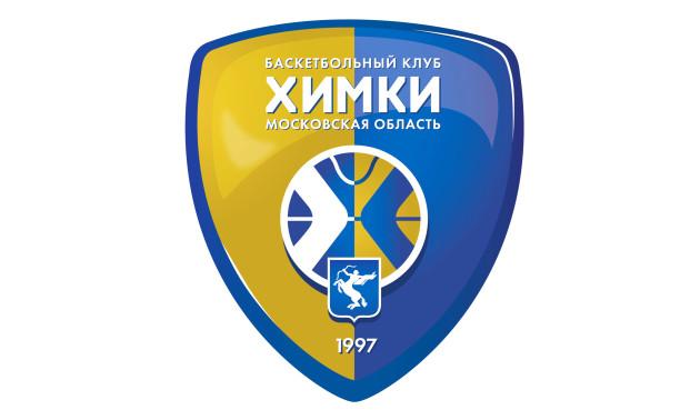 Пограбування року: баскетболістів російського клубу обікрали прямо під час гри