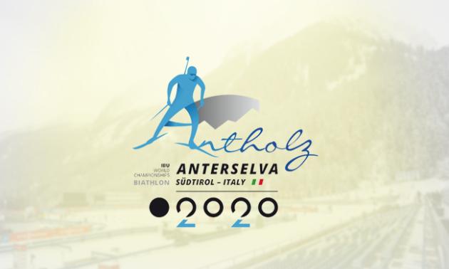 Чемпіонат світу. Мас-старт 12,5 км. Жінки: онлайн-трансляція. LIVE