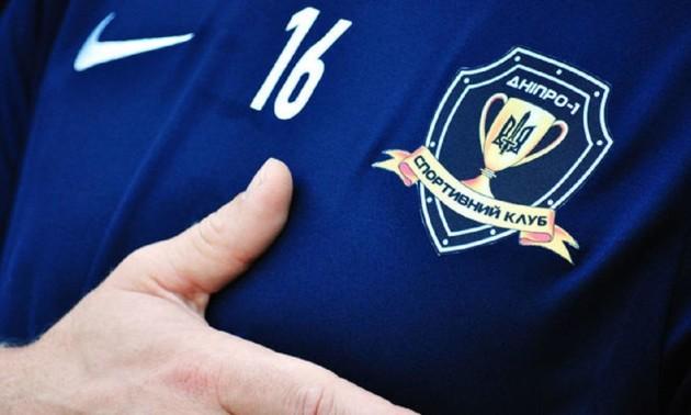 ФІФА не визнала СК Дніпро-1 правонаступником Дніпра