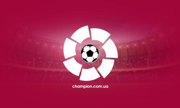 Реал - Осасуна: онлайн-трансляція матчу Ла-Ліги