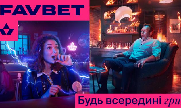 «Мы получили огромное удовольствие на съемочной площадке»: интервью о рекламной кампании FAVBET