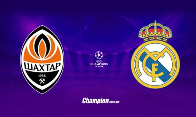 Трубін і Бондар у старті Шахтаря на матч з Реалом
