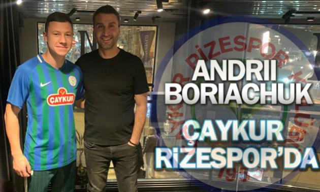 Нападник Шахтаря офіційно перейшов до турецького клубу