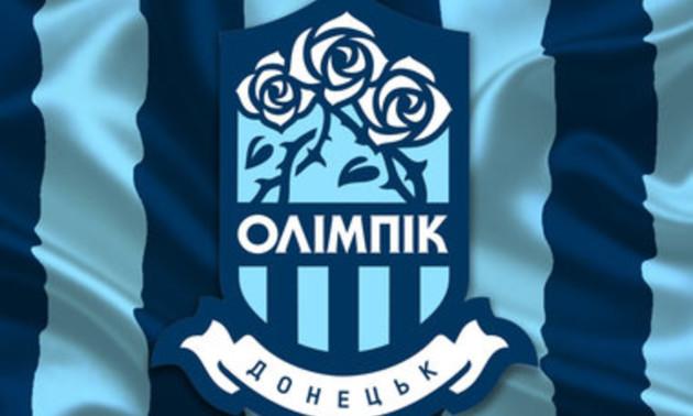 Олімпік вийшов до 1/8 фіналу Кубка України