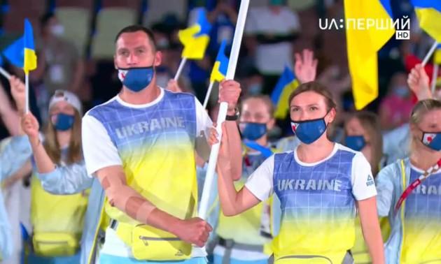 Російський Перший канал перервав трансляцію під час виходу збірної України на Олімпійський стадіон
