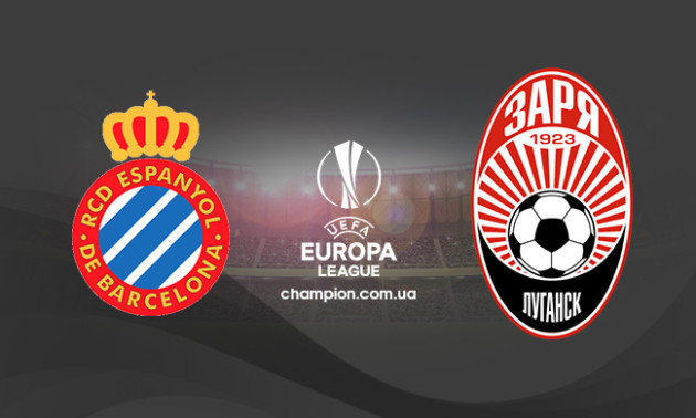 Зоря поступилася Еспаньйолу у першому матчі плей-оф Ліги Європи