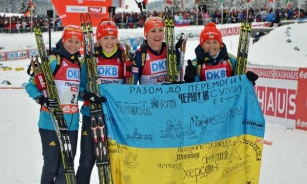 Фінансування українського біатлону збільшиться. Названо цифру