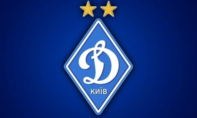 Гравці Динамо зустрілися із уболівальниками