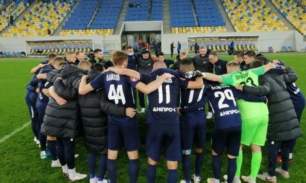 ФК Львів – Дніпро-1 1:3. Відео голів