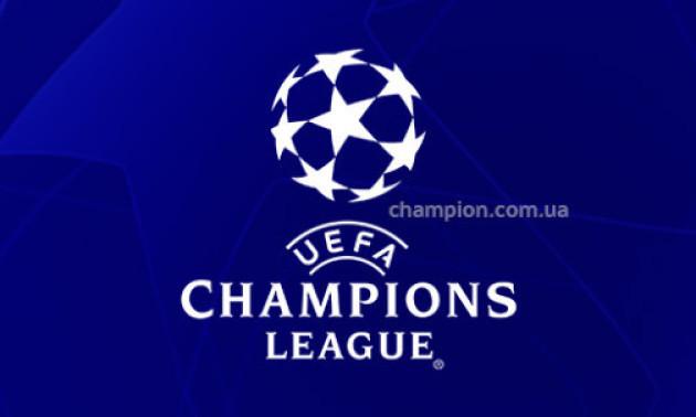 Ліга чемпіонів. Динамо - Бенфіка: онлайн-трансляція. LIVE