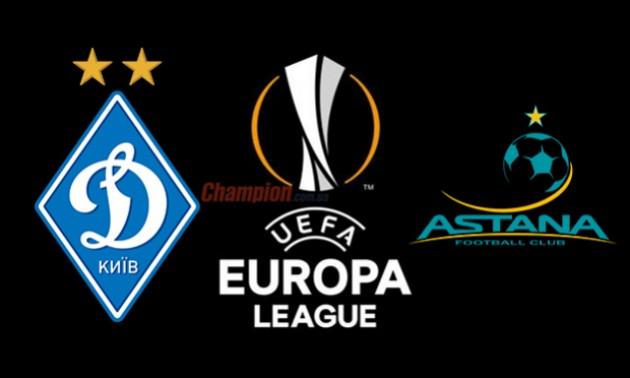 Динамо-Астана: команди визначилися із формою на матч Ліги Європи. ФОТО
