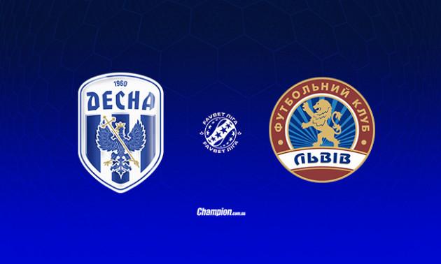 Десна - Львів: онлайн-трансляція матчу 10 туру УПЛ. LIVE