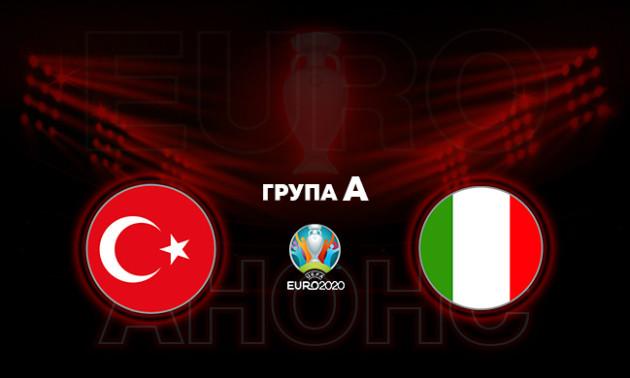 Туреччина - Італія: анонс і прогноз на матч у групі A чемпіонату Європи