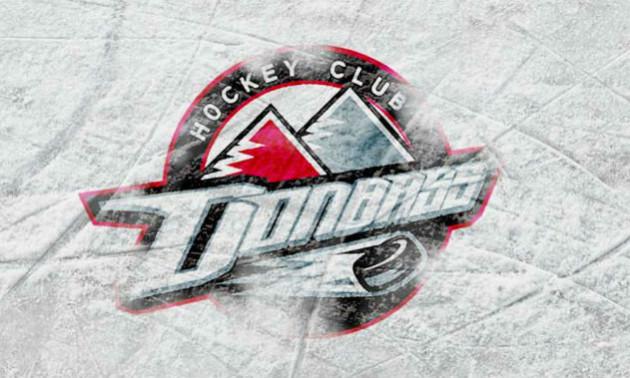 Донбас представив свій склад на сезон в УХЛ