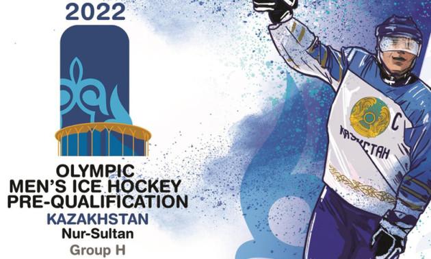 Україна - Казахстан: онлайн-трансляція Олімпійського кваліфікаційного турніру