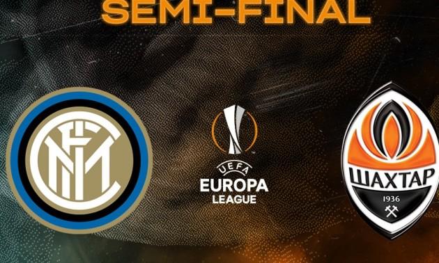 Шлях Інтера до півфіналу Ліги Європи проти Шахтаря. ВІДЕО