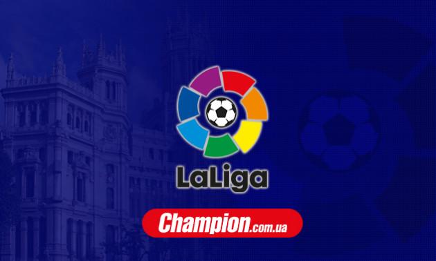 Ейбар - Барселона 2:2. Огляд матчу