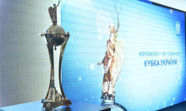 УАФ назвала дату жеребкування 1/4 фіналу Кубку України