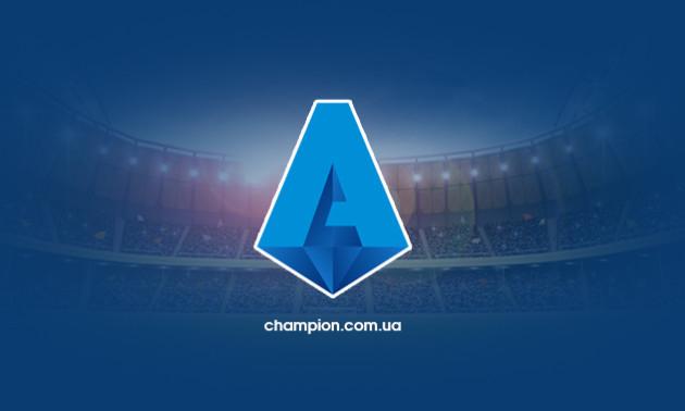 Рома - Аталанта: онлайн-трансляція матчу Серії А