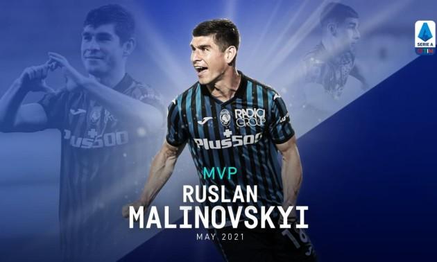 Маліновський названий найціннішим гравцем місяця в Серії А