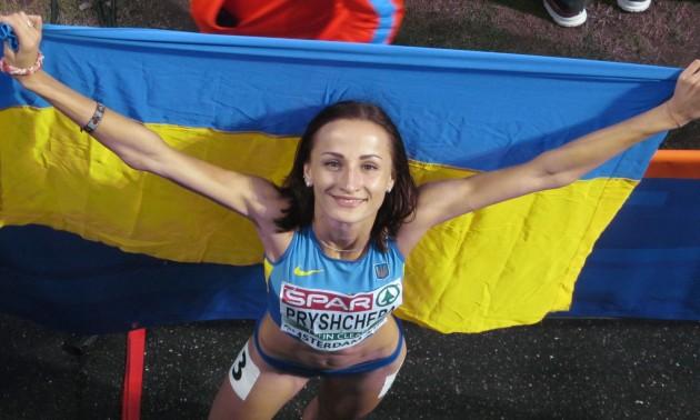 Україна завоювала друге золото начемпіонаті Європи злегкої атлетики— відео