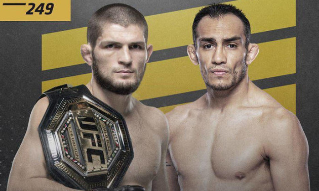 UFC підтвердив бій Хабіба і Фергюсона