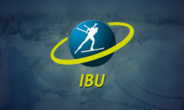 Кубок світу з біатлону: розклад, результати, онлайн-трансляції