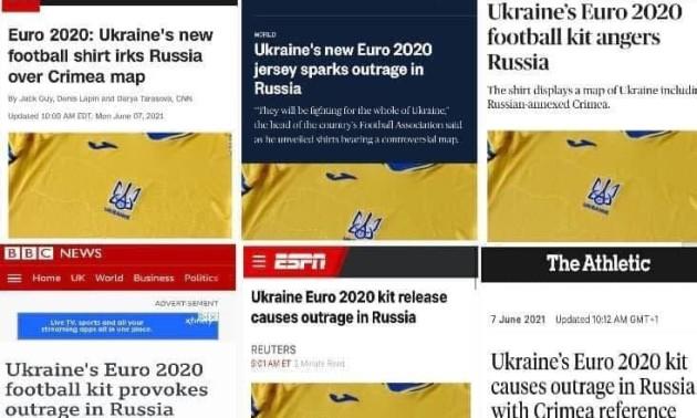 Форма збірної України дратує Росію: реакція зарубіжних ЗМІ