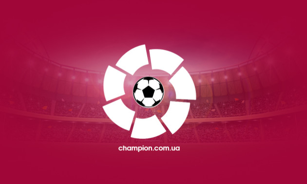 Барселона перемогла Вільярреал у 6 турі Ла-Ліги