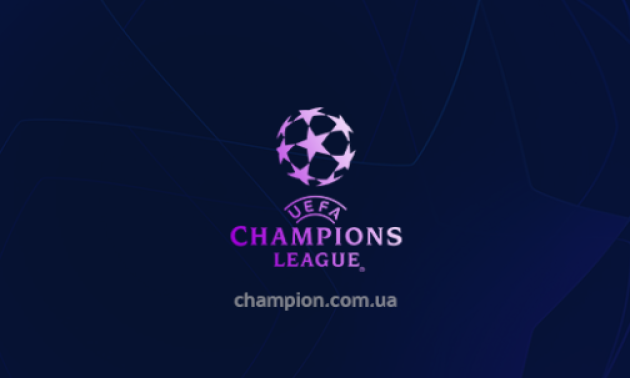 УЄФА пропонує дограти Лігу чемпіонів у новому форматі