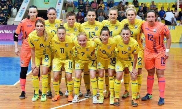 Україна - Португалія: онлайн-трансляція півфіналу Євро-2019