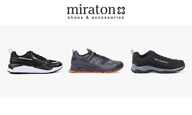 Трендовые модели мужских кроссовок осень-зима 2020-2021
