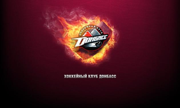 Донбас - Бейбарис Атирау: онлайн-трансляція Континентального Кубку. LIVE